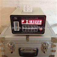CLJE3016交直流兩用型激光塵埃粒子計數器廠家