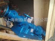 供应I-1B不锈钢食品浓浆泵