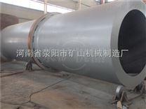 荥矿机器供应日产1000吨陶粒砂回转窑