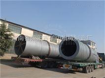 供應1.2X10米汙泥烘幹機高效節能