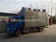 专业机械加工废水处理设备厂家