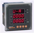 PZ80-DUI/KC安科瑞带通讯接口可编程智能直流电流电压表