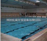 浙江遊泳池淨水過濾器
