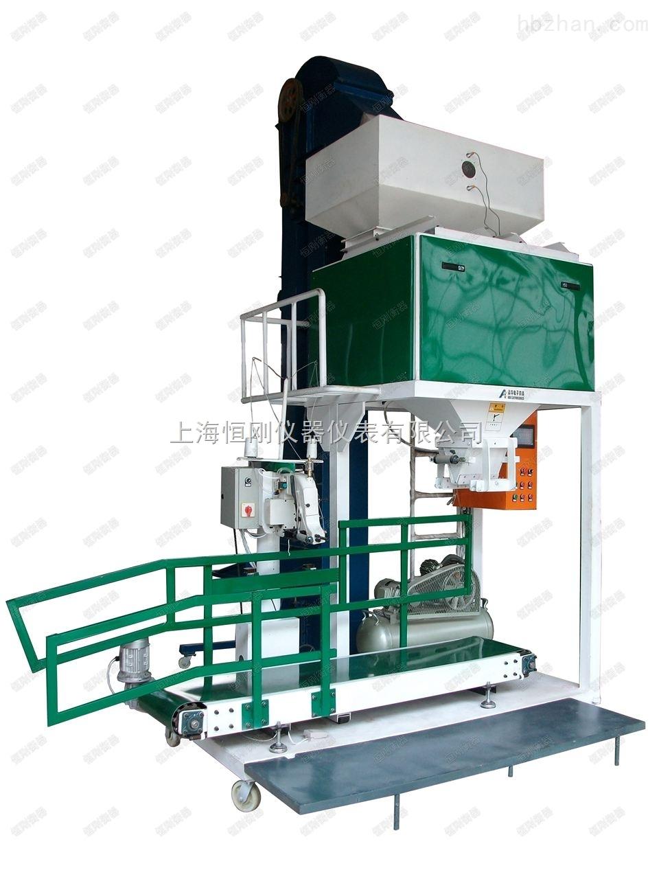 化工原料自动包装称制造商