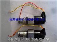 CS-IV型机油过滤器用压差发讯器