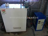 武威二氧化氯發生器電極板