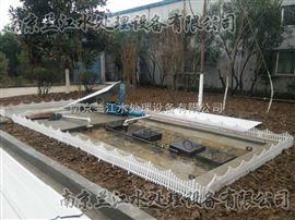 南京医院地埋式废水处理设备