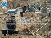 地埋式汙水處理裝置