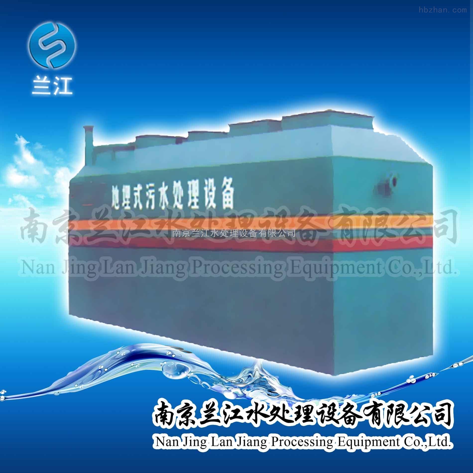 DM-5专业供应小区污水处理设备