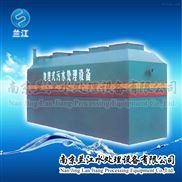 郑州地理式生活污水处理设备
