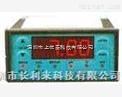 pH/ORP控制器,進口pH/ORP控制器