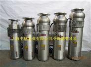 QSP120-10-5.5不锈钢喷泉泵