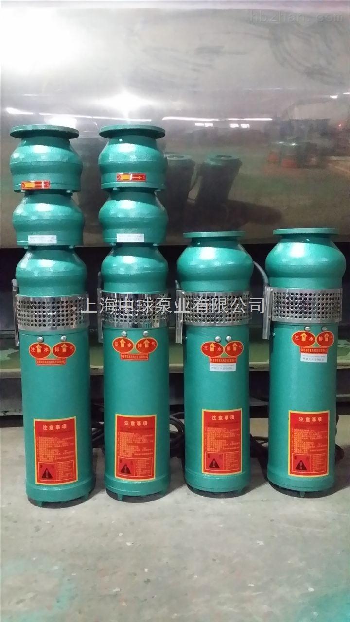 QSP220-5-5.5喷泉潜水泵