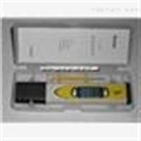 负电位笔,ORP笔,负离子水测试笔