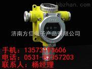 氟化氢探测浓度报警装置