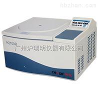 高速冷凍離心機H2100R湘儀制造(大容量4×750ml)