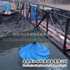 厌氧池双曲面搅拌机适用什么池型