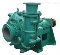 50ZJ-33渣浆泵