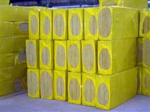 1000X600寧夏岩棉新型節能建材,A級防火外牆保溫材料