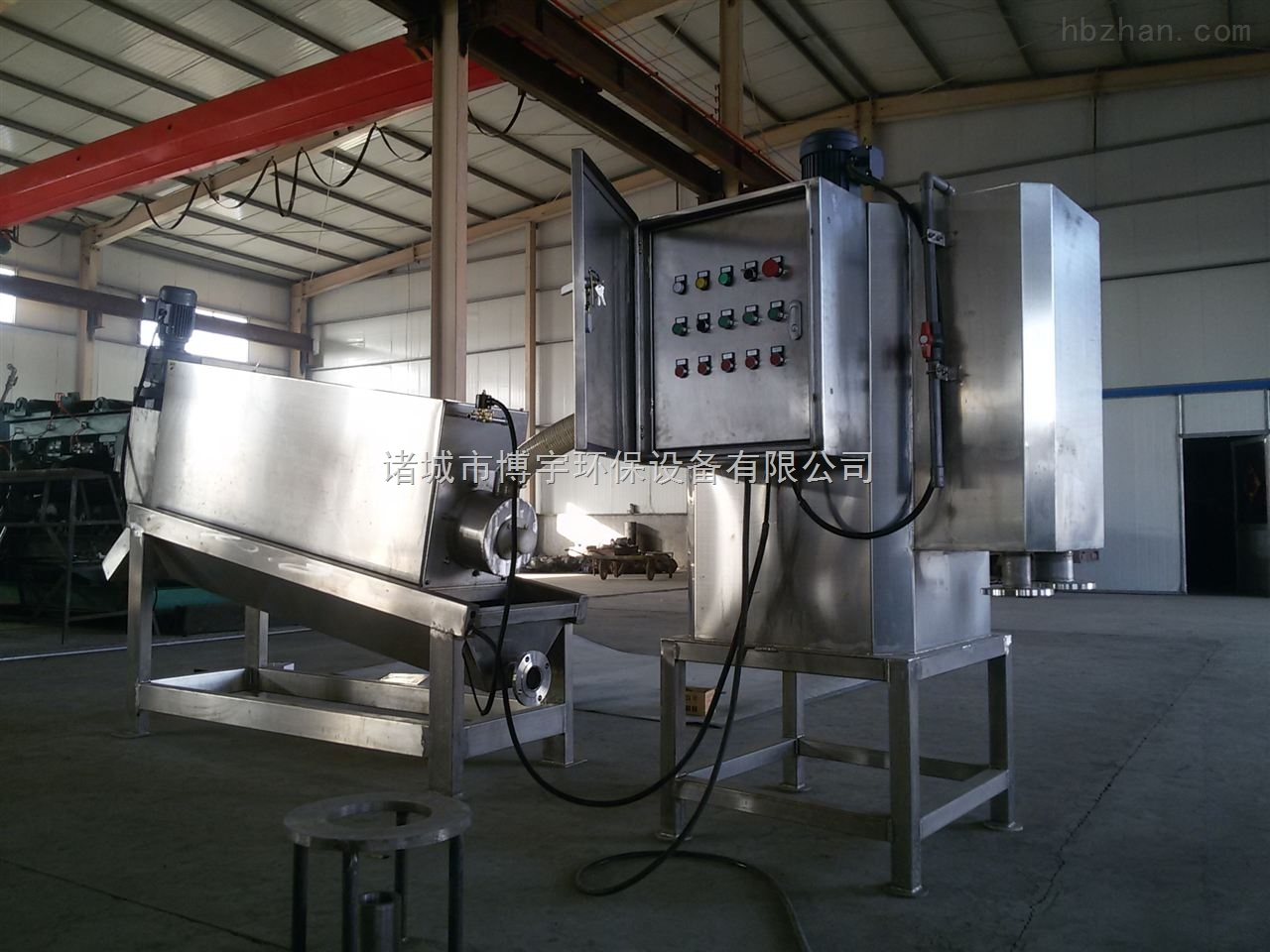 供应武汉叠螺式污泥脱水机 效率高 运行稳定