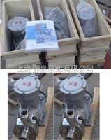 SFB不锈钢防爆离心泵|不锈钢离心泵