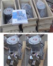 SFB不鏽鋼防爆離心泵|不鏽鋼離心泵