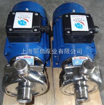 25SFB-8不锈钢耐腐蚀卧式离心泵