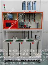 東莞國產化學鎳自動添加係統