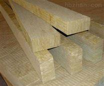 阻燃岩棉條生產-保溫岩棉廠家