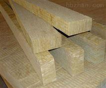 阻燃岩棉条生产-保温岩棉厂家