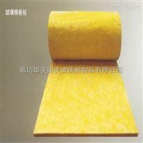 衡水質量保證隔熱保溫玻璃棉氈