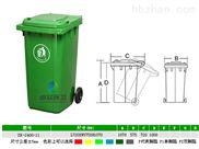 【供应】潍坊物业垃圾桶