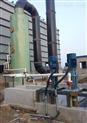 沥青烟气脱硫除尘器|烟气脱硫喷淋塔