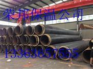 48-预制聚氨酯保温材料