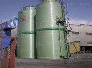 50吨玻璃钢旋流板脱硫除尘器|焦化厂除尘脱硫塔