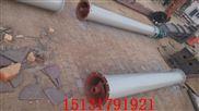 LSY水泥螺旋輸送機滄州