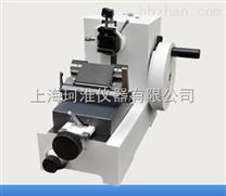 YD-2508輪轉式切片機(任意調節切片厚度連續切片)
