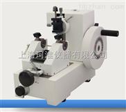 YD-1508A(B) 輪轉式切片機(切片連續均勻)