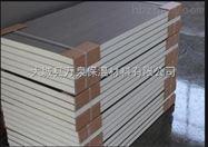 外墙聚氨酯板厂家