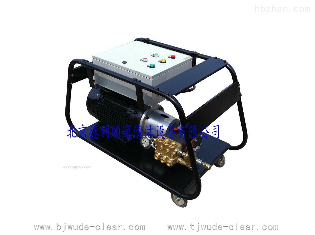 挖掘机专用高压清洗机