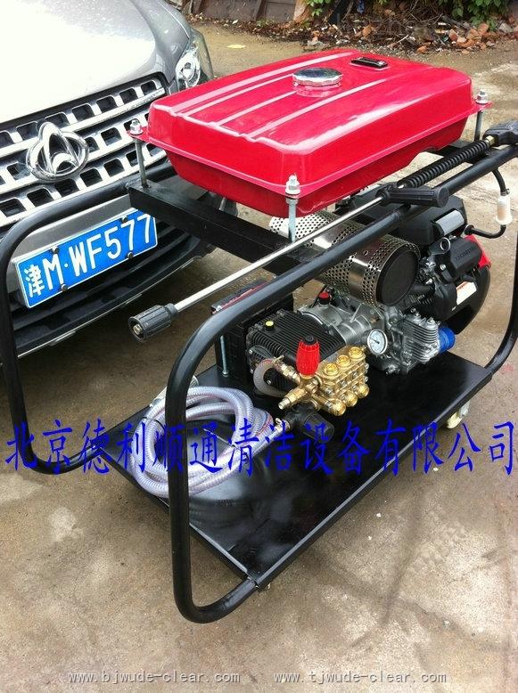 DL1750管道高压清洗机