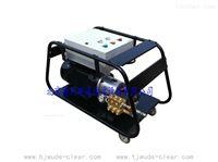 小型高壓清洗機