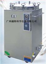 醫用立式不鏽鋼壓力蒸汽滅菌器150升LS-150LD自動高壓消毒鍋濱江