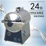 促銷濱江牙科數顯台式快速蒸汽滅菌器TM-T24D 醫用高壓消毒鍋24升