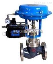 ZJHP-16C-DN50气动薄膜调节阀