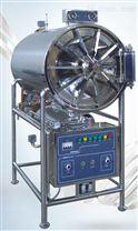 濱江臥式圓形自動壓力蒸汽滅菌器WS-150YDC 醫用大型高壓消毒鍋
