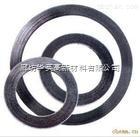 金属石墨缠绕垫生产厂家
