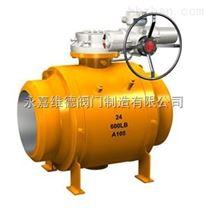 Q967F 電動全焊接球閥