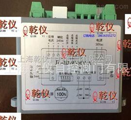 P-3XB-660VPK-2D-W-36V电动执行机构控制模块