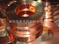 大规格紫铜垫规格厚度